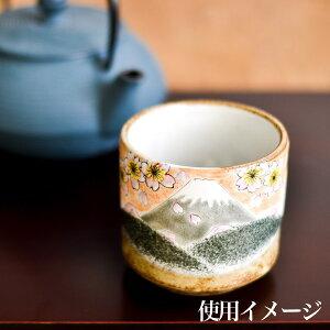 【九谷焼】色いろカップ桜富士