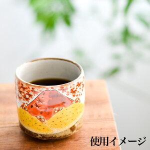【九谷焼】色いろカップ富士ペア