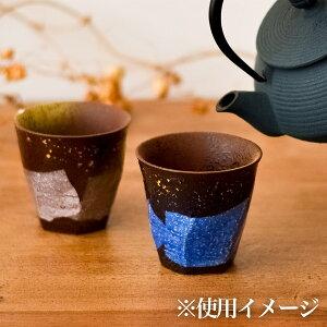 【九谷焼】カップ銀彩金銀ちらしペア