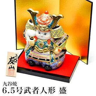 6.5 發行武士娃娃,盛五月節的傀儡穆娃娃緊湊陶瓷頭盔 Dano 的禮品第一年度節日慶祝謝謝你