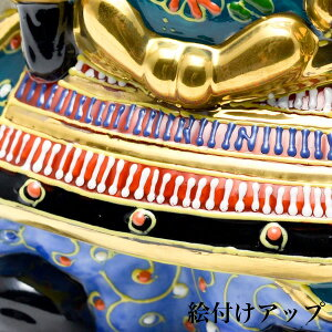 【九谷焼】武者人形盛6号