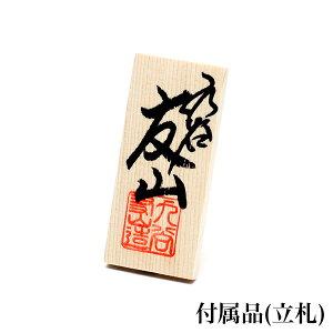 【九谷焼】兜金彩錦盛10号