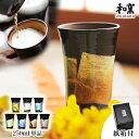 九谷焼 ビアカップ awatana 銀彩 紙箱付き 250ml 1個 ( 和窯 awatana あす楽 陶器 ビアグラス ビアカップ ビールカッ…