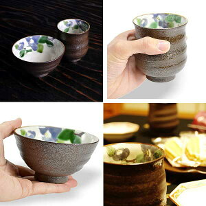 【九谷焼】夫婦茶碗夫婦湯呑華釉椿セット