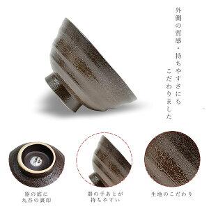 【九谷焼】【夫婦茶碗・色釉椿紋】