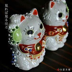 【九谷焼】招猫白盛2.2号ペア