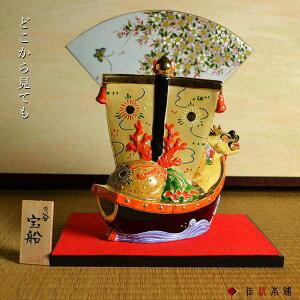 【九谷焼】恵比寿大黒宝船盛8.5号