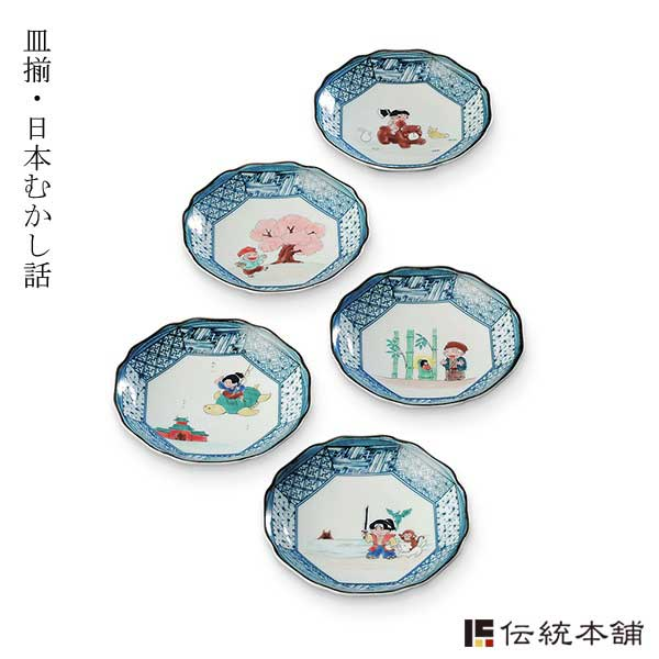 ... Birth Celebration Birth Marriage 内 祝 I Built Celebration Return Gift  Gift Celebration Presents Small Plates In Plate Plate Dinnerware Sets  Japanese ...