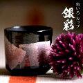 【50代男性】焼酎好きの友人の誕生日プレゼントに!おしゃれなグラスを贈りたい!