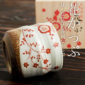60Th Birthday Celebration 70th 77th Eighty Eighth Retirement Parents Present Festive Gift Cup Shochu