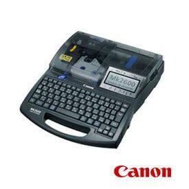 (在庫有り)キャノン ケーブルIDプリンター Mk2600 新型