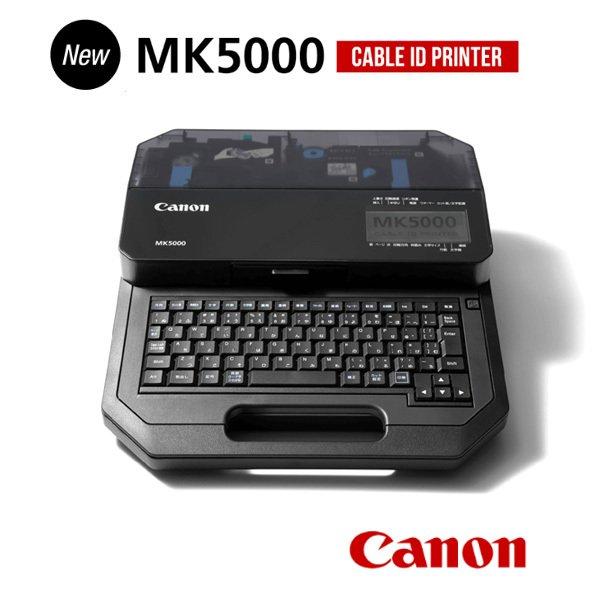 (在庫有り) キャノン ケーブルIDプリンター Mk2600 (キャリングバッグサービス)