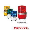 パトライト 小型回転灯 SKH-100EA-Y 黄 (AC100V)