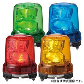 パトライト 強耐振大型LED回転灯 RLR-M2-Y 黄 (AC100〜240V) 取付ピッチΦ140