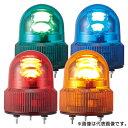 パトライト LED回転灯 SKHEB-200-R 赤 (AC200V)