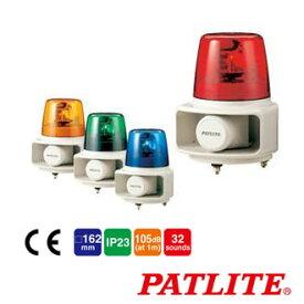 パトライト ホーンスピーカ一体 型回転灯付電子音報知器 RT-100A-R 赤 (AC100V)