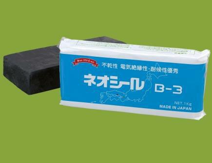 ☆新品☆ 日東化成工業 ネオシール B−3 ダークグレー 1Kg