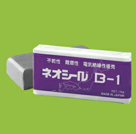☆新品☆ 日東化成工業 ネオシール B−1 ライトグレー 1Kg
