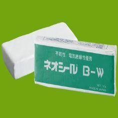 ☆新品☆ 日東化成工業 ネオシール B−W ホワイト 1Kg
