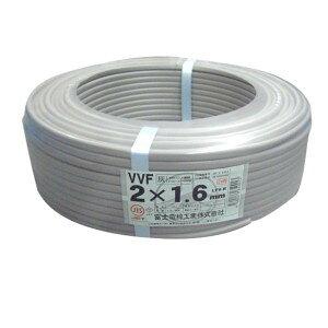 富士電線 VVF 1.6mm×2C グレー VAケーブル(電線)☆100m巻☆領収書可能