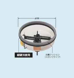☆新品☆未来工業☆フリーホルソー☆FH-250