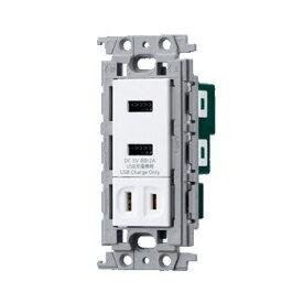 ☆新品☆パナソニック 埋込 充電用 USBコンセント WTF14724W 2ポート(シングルコンセント付) ホワイト ☆領収書可能☆