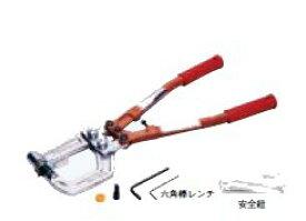 関東〜九州 送料無料! ☆新品☆ ネグロス 軽量間柱穴あけ工具 MAKBR