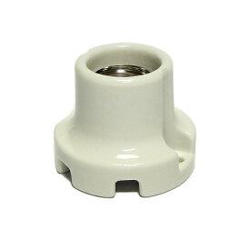 青山電陶 E26オールトーキレセップ 磁器製 E26-18