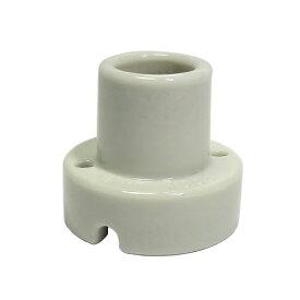 青山電陶 E17丸形レセップ 磁器製 E17-15