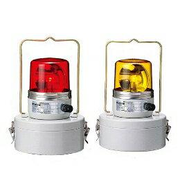 パトライト 電池式回転灯 マグネット付タイプ SKHB-1006MD