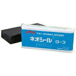 日東化成工業 ネオシール 不乾性・電気絶縁性・耐候性優秀 B-3 1kg 【20個】