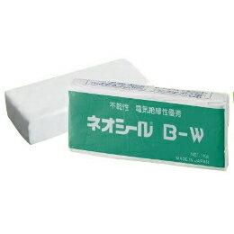 日東化成工業 ネオシール 不乾性・電気絶縁性優秀 B-W 1kg 【20個】