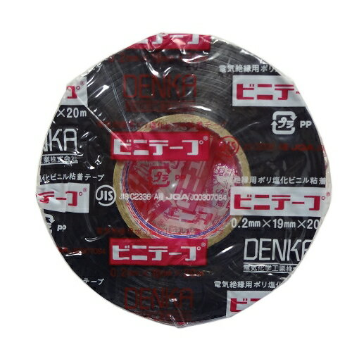 電気化学工業 ビニテープ大 黒色 #101 10巻入 [0.2×19mm×20m]