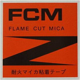 フジクラ 耐火マイカ粘着テープ(厚み:0.15mm×幅:19mm×長さ:5m) FCM