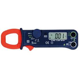 マザーツール 交流デジタルクランプメータ 直流・交流電圧/交流電流/抵抗/導通試験 小型・軽量タイプ MT-400A