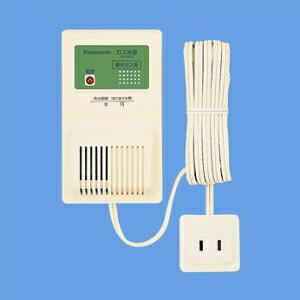 【期間限定特価】 パナソニック 住宅用ガス警報器 ガス当番 都市ガス用(AC100Vコード式・移報接点なし) SH12918