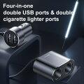 電材堂カーチャージャー高効率タイプシガーライター×2+USBケーブル長60cmブラックDCRDYQ01