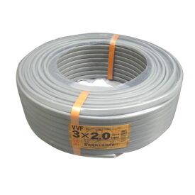 富士電線 VVFケーブル 2.0mm×3芯 100m巻 (灰色) VVF2.0×3C×100m