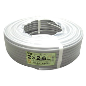 富士電線 【切売販売】 VVFケーブル VVF2.6×2C×1M単位