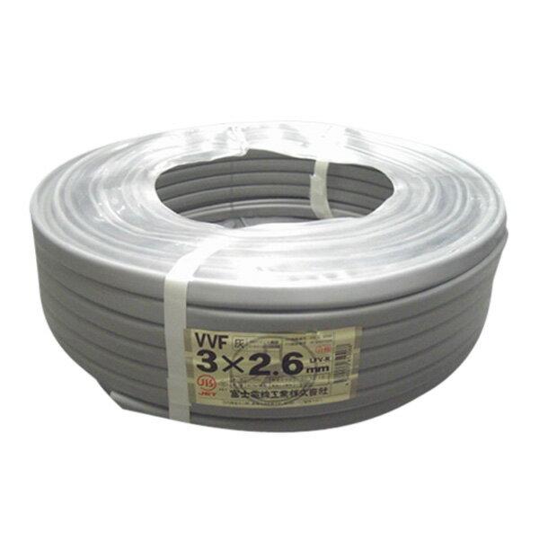 富士電線 VVFケーブル VVF2.6×3C×100M