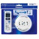 パナソニック コードペンダント用 留守番タイマ機能付 光線式ワイヤレスリモコンスイッチセット WH7016WP