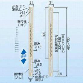 日晴金属 エアコン室内機用据付桟 タテ桟 C-TSG