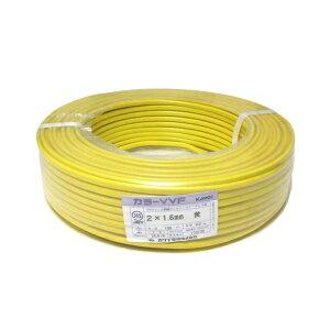 カワイ電線 カラーVVFケーブル 600Vビニル絶縁ビニルシースケーブル 1.6mm 2心 100m巻 黄色 VVF1.6×2C×100mキ