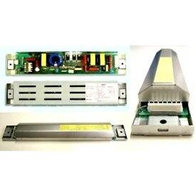 トライエンジニアリング インバーター安定器 110W×1灯用 100V〜240V対応 WAGO(ワゴ)端子付ハーネス KE9811F