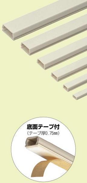 未来工業 テープ付プラモール(VVF用)1号ミルキーホワイト PML1-MT