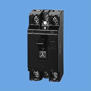 パナソニック電工 安全ブレーカHB型 15A 2P1E 100V BS1111