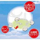 【因幡電機】洗濯機用防振かさ上げ台ふんばるまん1セット4個入りOP-SG600