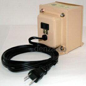 日章工業 ダウントランス AC120V対応 定格容量:1100W NDF-Uシリーズ NDF1100U