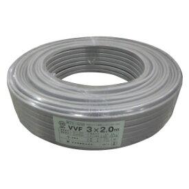 菅波電線 VVFケーブル 600V ビニル絶縁ビニルシースケーブル平形 2.0mm 3心 100m巻 灰色 VVF2.0×3C×100m