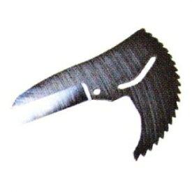 フジ矢 エンビカッター 替え刃 鋭刃タイプ NF63-B1